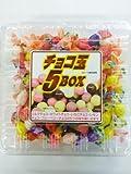 ロイヤルクラシック チョコ玉 5BOX 200g×6個