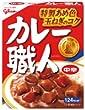江崎グリコ カレー職人 (中辛) 180g×10個