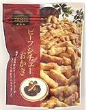北海道製菓 五島軒 ビーフシチューおかき 65g×6袋