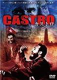 カストロ CASTRO [DVD]