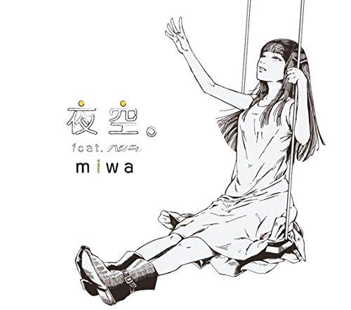 夜空。Feat.ハジ→/ストレスフリー(初回生産限定盤)(DVD付) (デジタルミュージックキャンペーン対象商品: 200円クーポン)