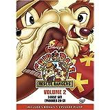 Chip 'n Dale Rescue Rangers - Volume 2 ~ Corey Burton