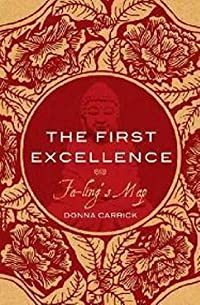 The First Excellence ~ Fa-ling's Map by Donna Carrick ebook deal