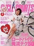 CYCLE SPORTS (サイクルスポーツ) 2012年 08月号 [雑誌]