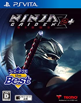 コーエテクモ the Best NINJA GAIDEN Σ 2 PLUS