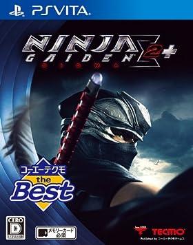 コーエテクモ the Best NINJA GAIDEN Σ 2 PLUS