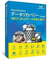 Wondershare データリカバリー (Win版)データ復元ソフト sdカード usbデータ ゴミ箱 ファイル 復元 hdd 復旧 ソフト ワンダーシェアー