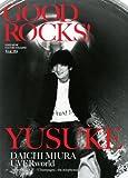 GOOD ROCKS!(グッド・ロックス) Vol.39 [単行本]