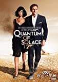 007/慰めの報酬[DVD]