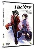 トワノクオン 第三章 [DVD]