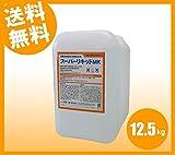 業務用食器洗浄機 スーパーリキッドMK 12.5kgタイプ