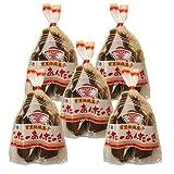 安室のさーたーあんだーぎー【黒糖味(5個入)】×5袋セット ランキングお取り寄せ