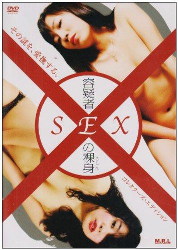 [ギョ ウル ユン ジ] 容疑者SEXの裸身