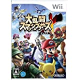 Dairantou Smash Brothers X / Super Smash Bros. Brawl [Japan Import]