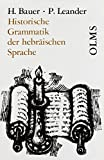 img - for Historische Grammatik der Hebraischen Sprache des Alten Testamentes I (Olms Paperbacks Band 19) book / textbook / text book