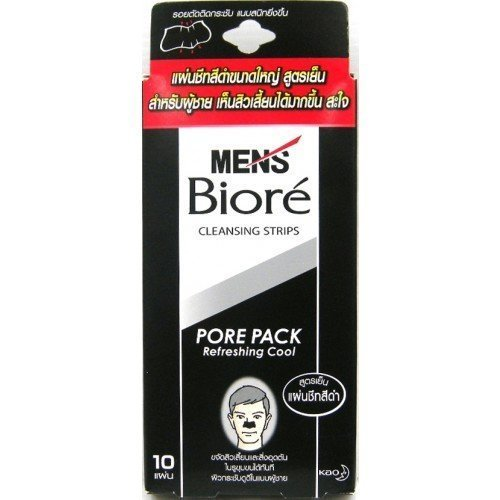 mens-biore-black-cleansing-nose-strips-10-pore-strips