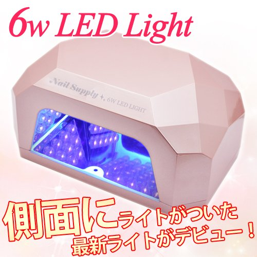 ネクス LEDライト 6W ホワイト タイマー/センサー付き