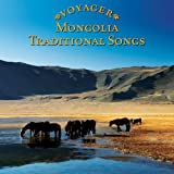 Voyager: Mongolia: Traditional Ballads