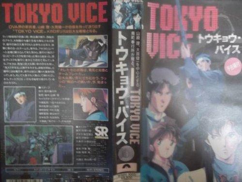 Destiny [VHS]