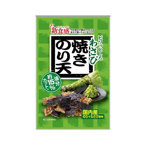 ean 4974689074002 daiko horseradish infused battered fried seaweed 50 g upc lookup. Black Bedroom Furniture Sets. Home Design Ideas