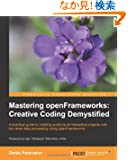 Mastering Openframeworks: Creative Coding Demystified