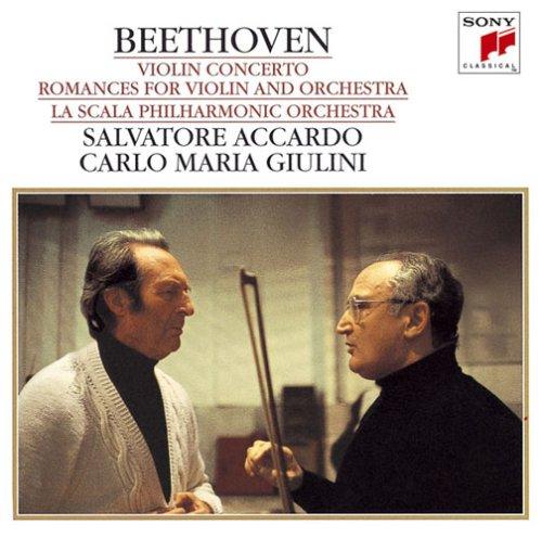 ベートーヴェン:ヴァイオリン協奏曲ニ長調