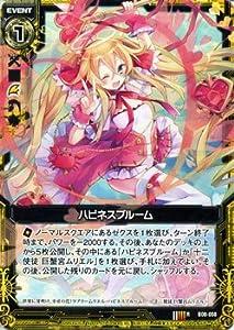 ゼクス 神祖の胎動/ハピネスブルーム(Z/X)/シングルカード
