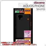 レイアウト docomo AQUOS PHONE SH-01D用ハードコーティングシェル/パールブラック RT-SH01DC3/B