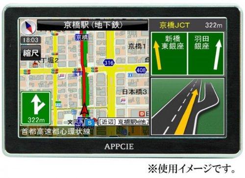 APPCIE(アプシエ) ワンセグチューナー内蔵7インチポータブルカーナビゲーション NV7100