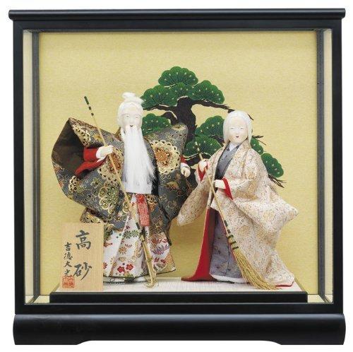 吉徳大光 雛人形 ケース飾り ケース入り浮世人形 浮世人形「高砂」 間口42×奥行30×高さ43(cm) 12yos-343467