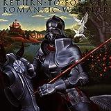 浪漫の騎士