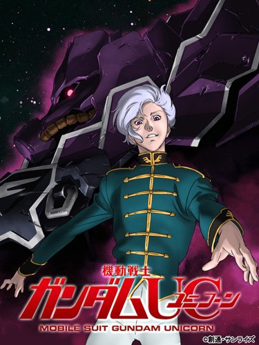��ư��Υ������UC [MOBILE SUIT GUNDAM UC] 6 (��������) [Blu-ray]
