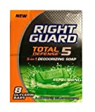New Right Guard Total Defense 5 In 1 Deodorizing Soap 4oz Bars (8 Bars Per Pack)