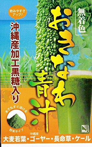 沖縄 青汁 送料込。 大麦若葉の青汁に 沖縄産ゴーヤー・長命草・ケールの粉末と野菜が苦手な方でも美味しく頂けるよう黒糖を加えました。