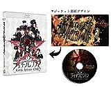 ライチ☆光クラブ(スタンダード・エディション) [Blu-ray]