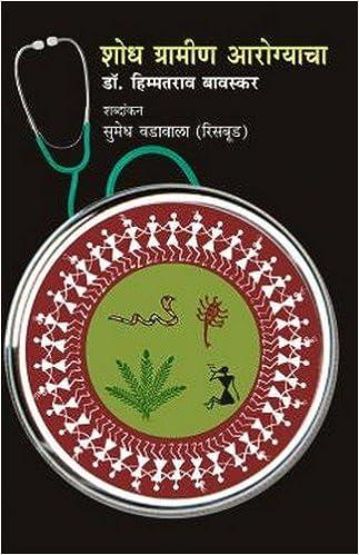 Universal Sompo Swarna Gramin Bima Yojana (Group) Policy