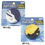 カイザー(Kaiser) ボール収納 ボールネット KW-486