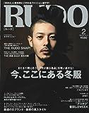RUDO (ルード) 2012年 02月号 [雑誌]