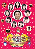 東京号泣教室 ~ROAD TO 2020~ DVD-BOX vol.1