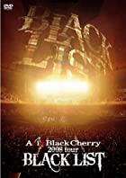 ACID BLACK CHERRY 2008 TOUR BLACK LIST [DVD](在庫あり。)