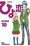 HIYOKOI T10