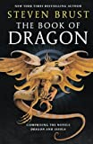 img - for The Book of Dragon: Dragon and Issola (Vlad) book / textbook / text book