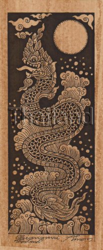 Amorn Gallery Thailand Art Buddha Picture ナーガ ビンテージ クラシック ポストカード