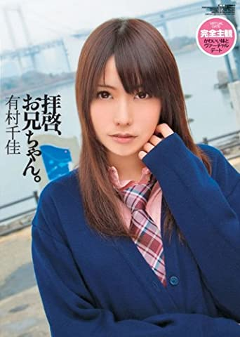 WNZ324 [DVD]