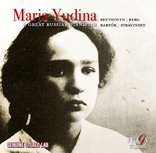 Maria Yudina - A Great Russian Pianist (Great Russian Symphonies compare prices)