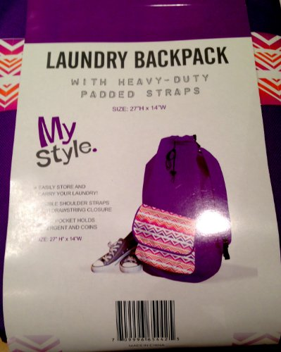 Laundry Backpack - Purple With Pattern front-331409