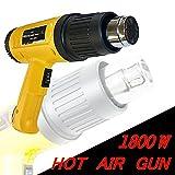 ホットガン ヒートガン 1800W 超強力 熱処理 2段階強弱調節機能 ヒーティングガン ホットエアガン 熱風機