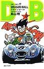 ドラゴンボール 第8巻 1987-07発売
