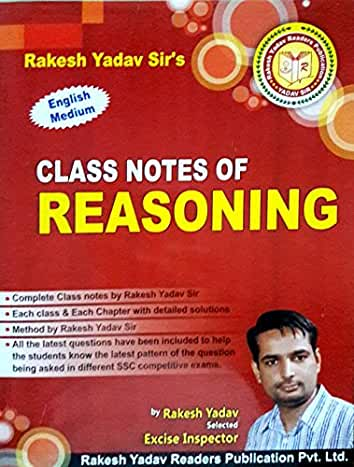Free Download Class Notes of Reasoning for SSC by Rakesh Yadav in PDF/ Ebook