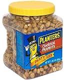 Planters Cocktail Peanuts - 35 oz